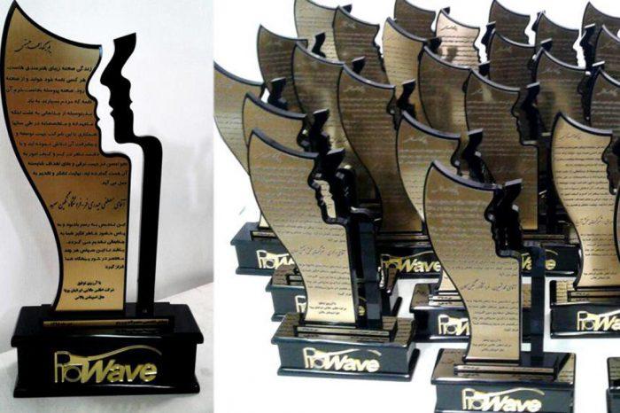 tandis prowave تندیس - pp25 700x466 - تندیس - تندیس, تندیس, ساخت, رایگان, نمونه, طراحی, صورت, برداشته, اولیه, بشری, هایی - pp25 700x466 - نمونه کارها -