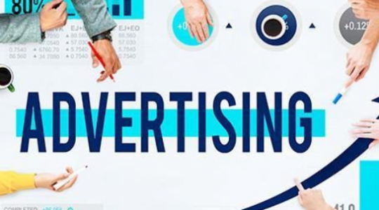 تندیس - achap - روش های جدید تبلیغات ( بخش 4 ) - - achap - مقاله ها -
