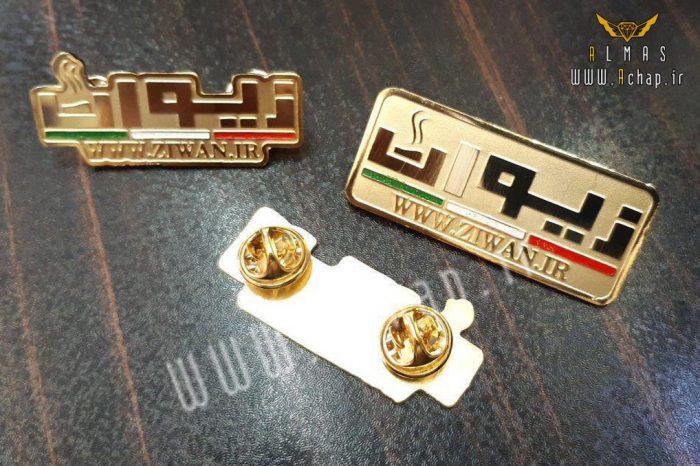 بج سینه - pp41 700x466 - بج سینه - - pp41 700x466 - نمونه کارها -