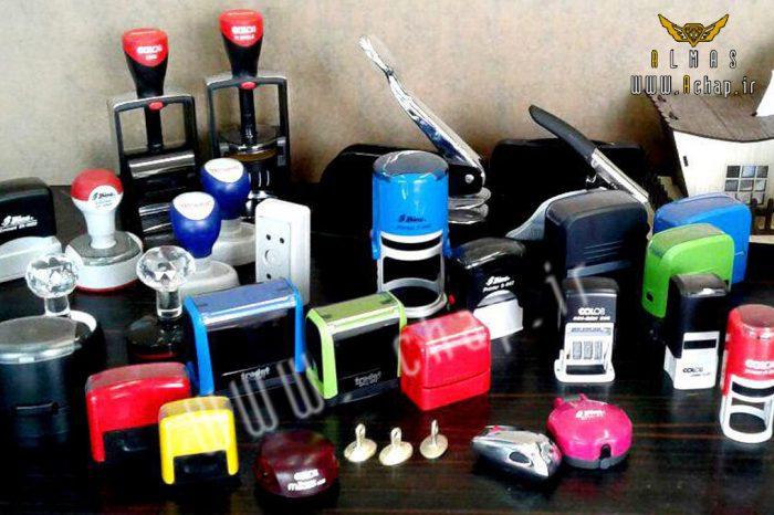 مهر دستگاهی پلاک استیل نقره ای براق (آینه ای) - pp49 700x466 - مهر دستگاهی - پلاک استیل نقره ای براق (آینه ای) - pp49 700x466 - نمونه کارها -