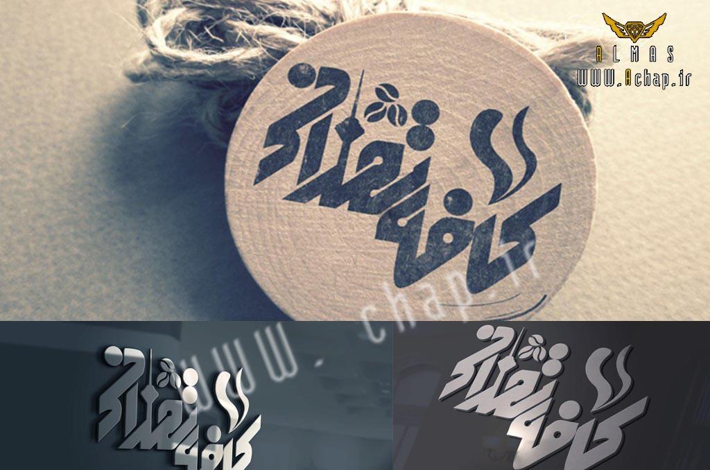 لوگو تندیس - pp57 - لوگو - تندیس, تندیس, ساخت, رایگان, نمونه, طراحی, صورت, برداشته, اولیه, بشری, هایی