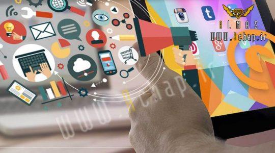 تبلیغ - achap - بهترین شرکتهای تبلیغ کننده (بخش8) - - achap - مقاله ها -