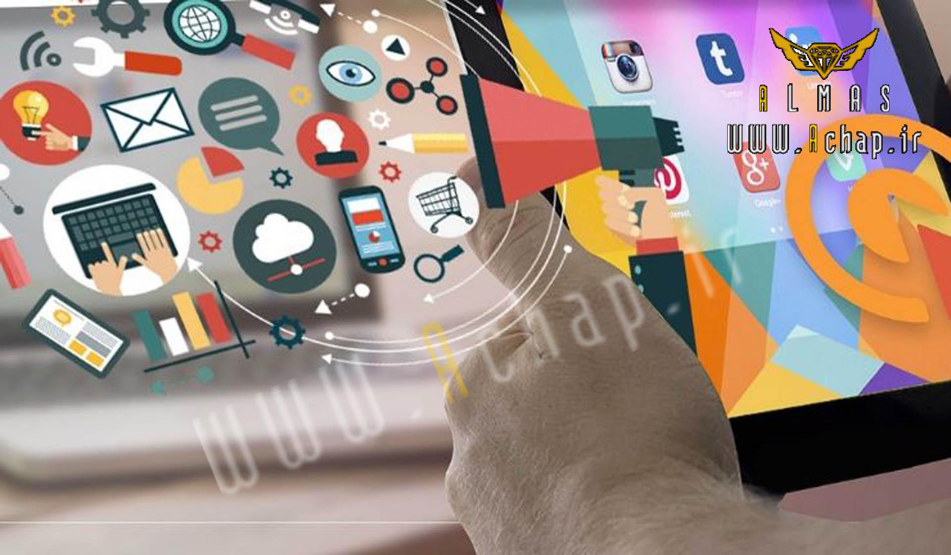 تبلیغ - achap - بهترین شرکتهای تبلیغ کننده (بخش8) -