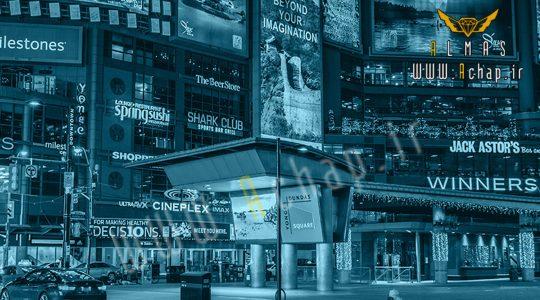 تبلیغات - achap - بهترین شرکتهای تبلیغ کننده (بخش9) - - achap - مقاله ها -