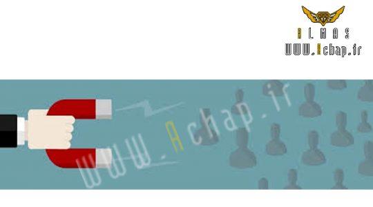 تبلیغات - achap - بهترین شرکتهای تبلیغ کننده (بخش10) - - achap - مقاله ها -