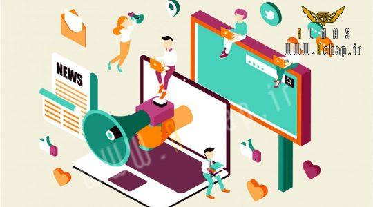 تندیس - achap - تبلیغات رفتاری آنلاین – 3 - - achap - مقاله ها -