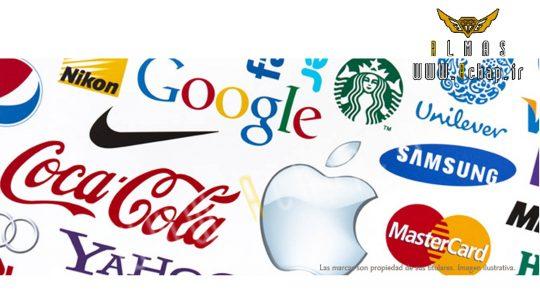 تبلیغات - achap - بهترین شرکتهای تبلیغ کننده (بخش15) - - achap - مقاله ها -