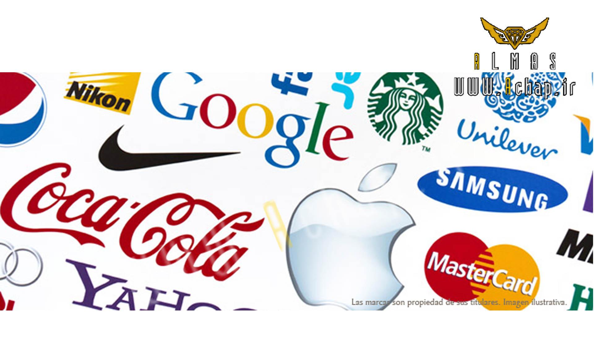 تبلیغات - achap - بهترین شرکتهای تبلیغ کننده (بخش15) -
