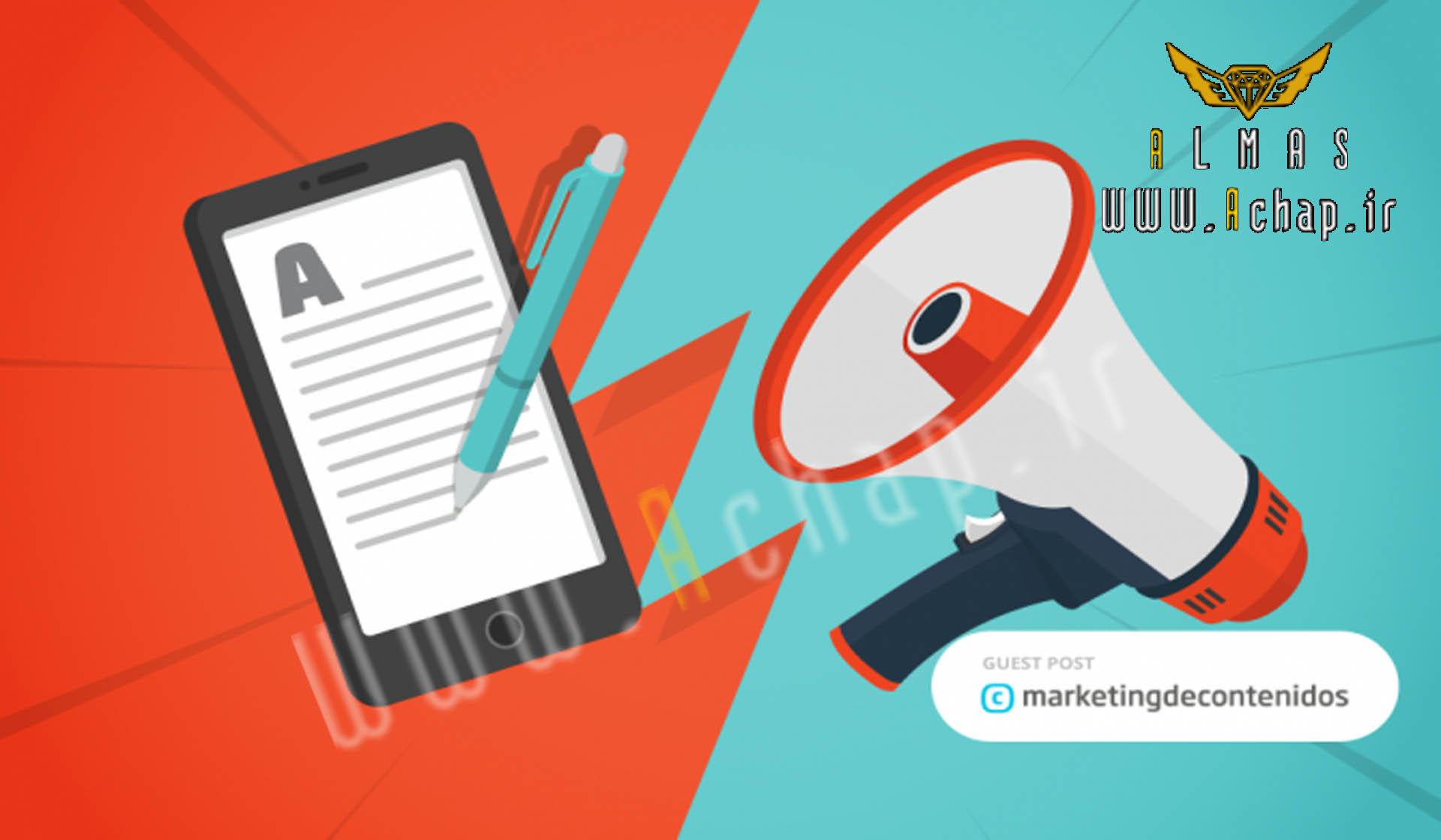 تبلیغات - achap - مسئولیت اجتماعی شرکت ها وعملکرد بازاریابی (بخش1) -