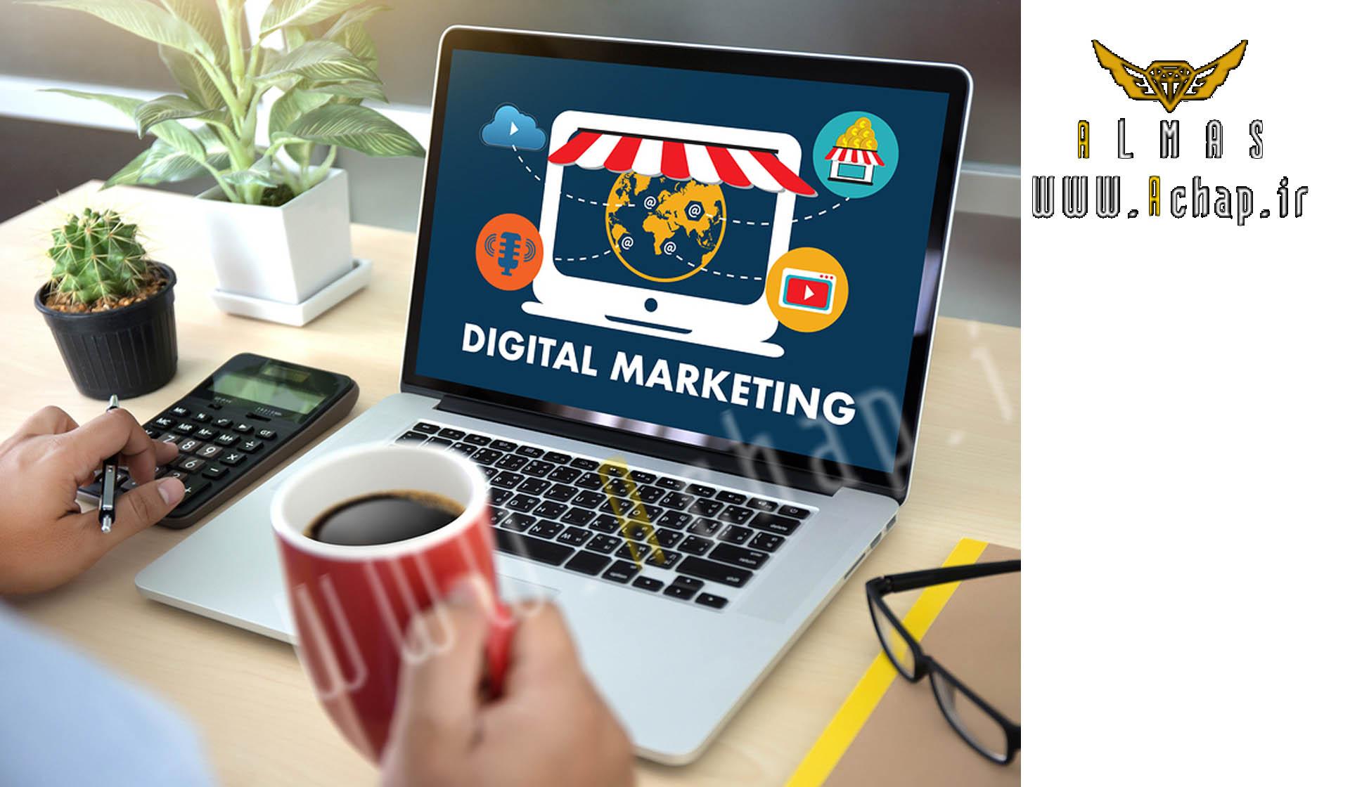 تبلیغات - achap - اقدامات تبلیغات چقدر قابل اعتماد هستند. (بخش3) -