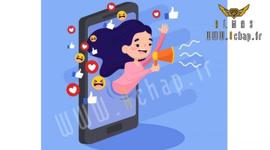 تبلیغات - achap - تبلیغات رفتاری آنلاین – 1 - - achap - مقاله ها -