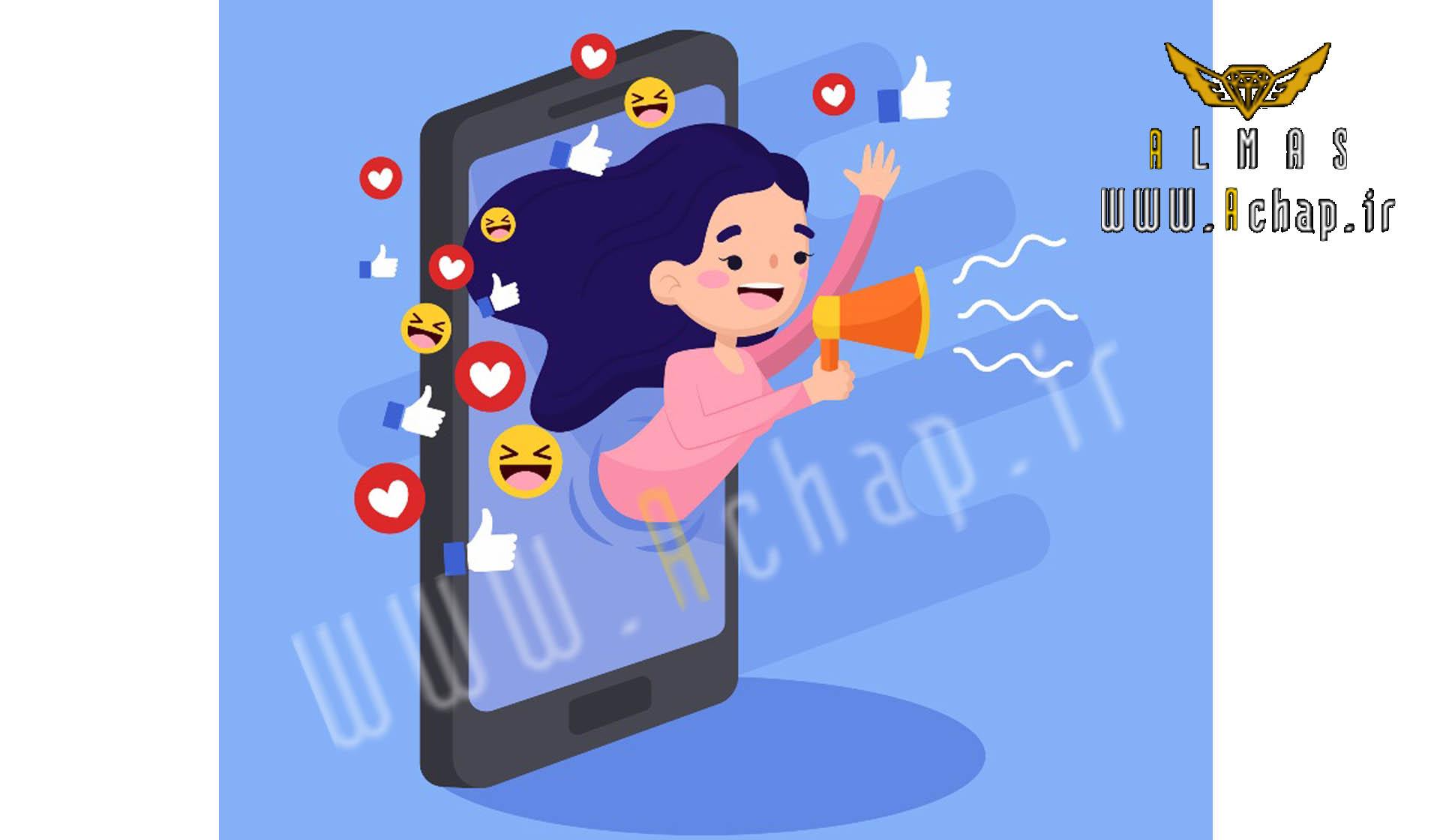 تبلیغات - achap - تبلیغات رفتاری آنلاین – 1 -